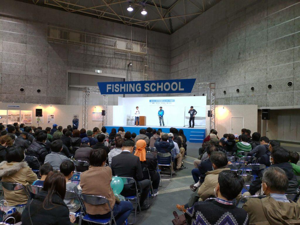 フィッシングショー2019 イベントステージ