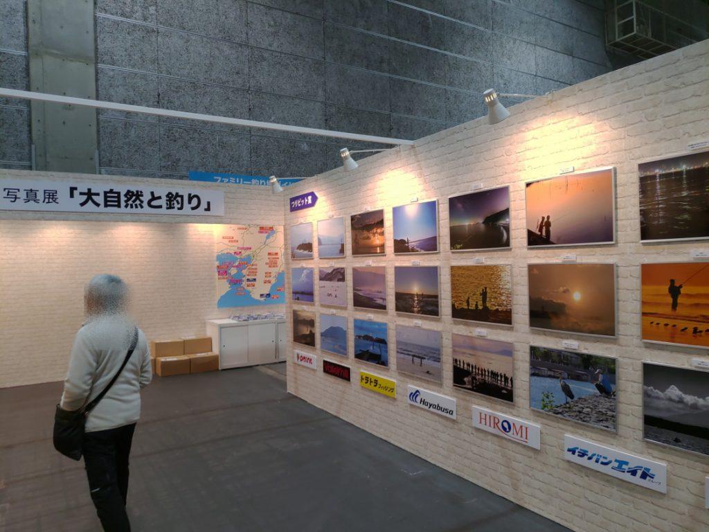 フィッシングショー2019 写真展