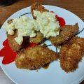 食コンで釣ったアジをアジフライにして自家製タルタルソースで食べる